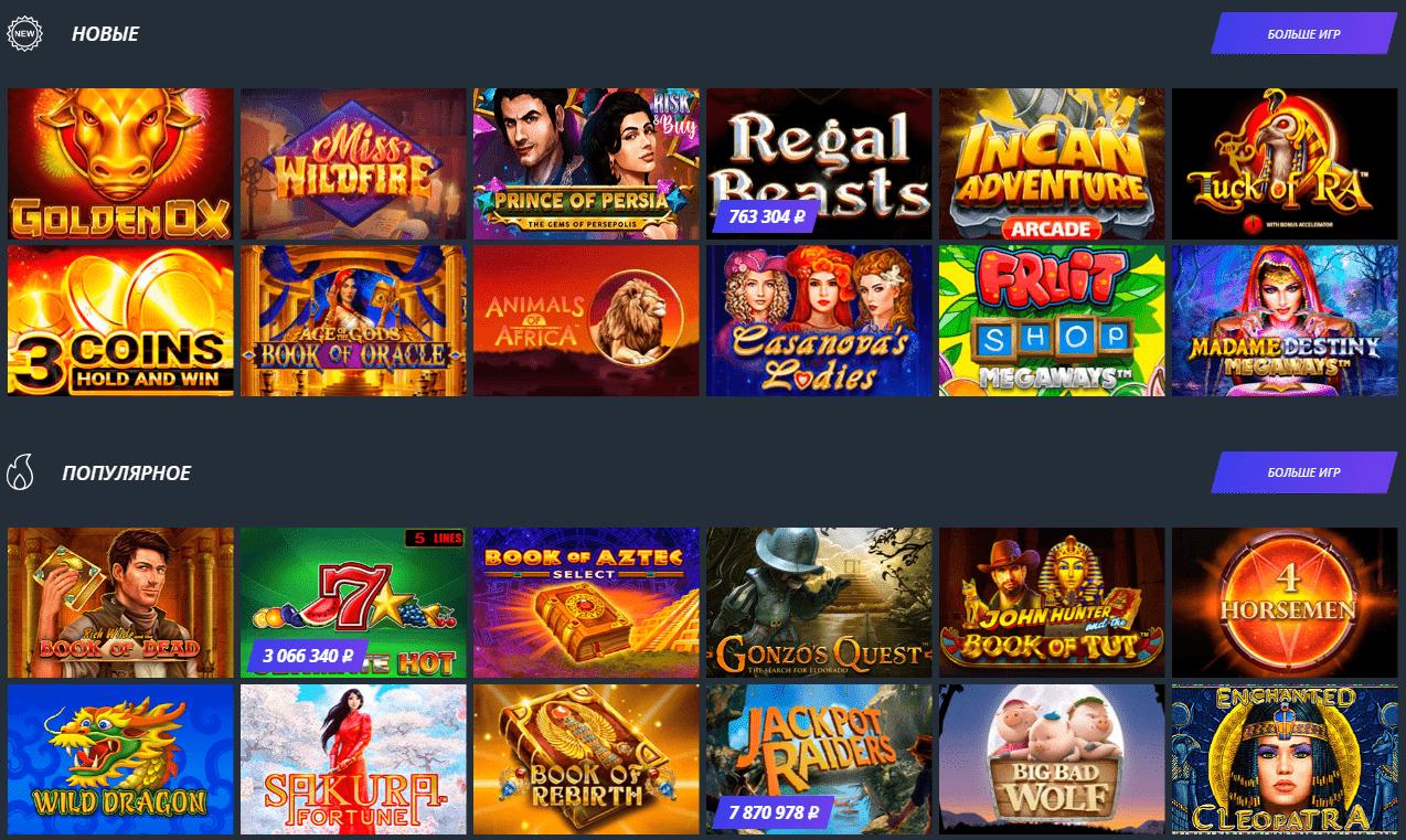 игровые автоматы джет казино